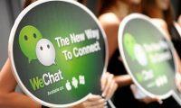 WeChat CALLS