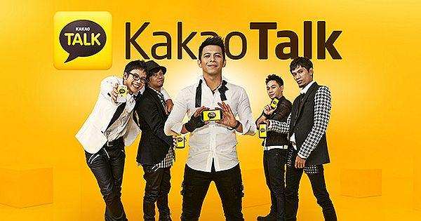 News about KAKAO TALK