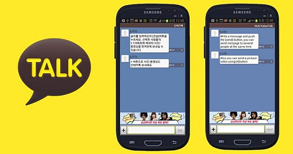 Download KAKAO TALK