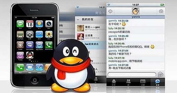 Download QQ Mobile