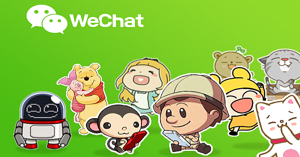 WeChat app is a new development and absolutely free messaging app ...