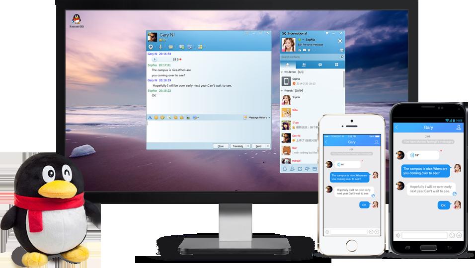 Qq international app review download messenger apps qq international app review ccuart Gallery