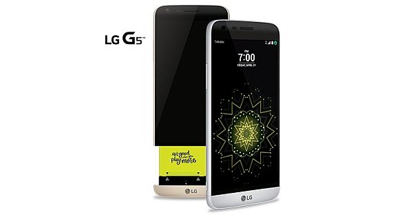 LG-G5-modular