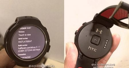 Under Armour launches HTC Android Smartwatch