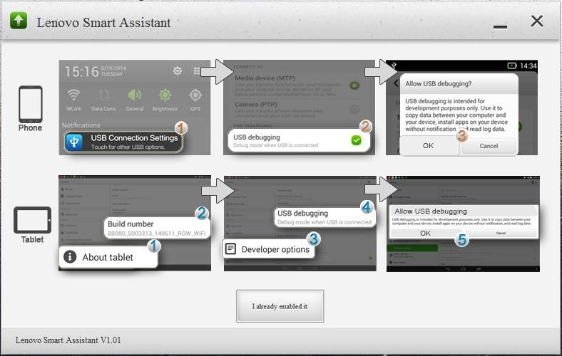 lenovo-smart-assistant