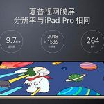 Upcoming Xiaomi Mi Pad 3 and Mi Pad 3 Pro