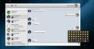 VK Chat mac