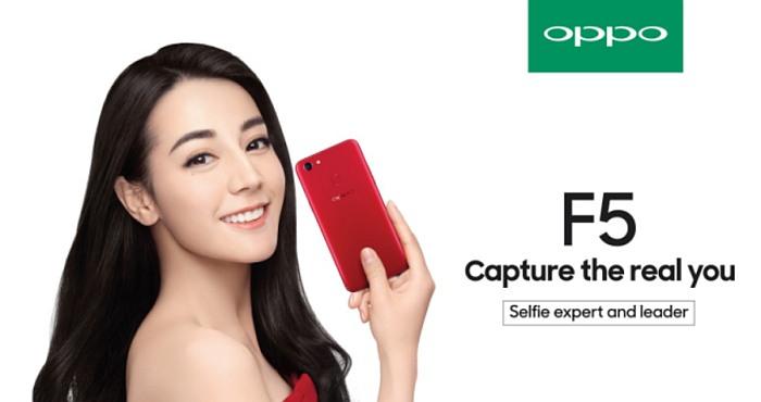 Oppo F5 6GB Ready