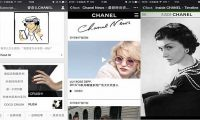 wechat fashion brands