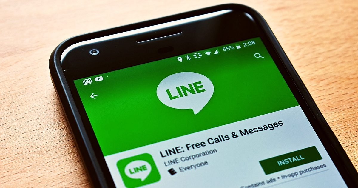 Response and Notification Features for Line Messenger