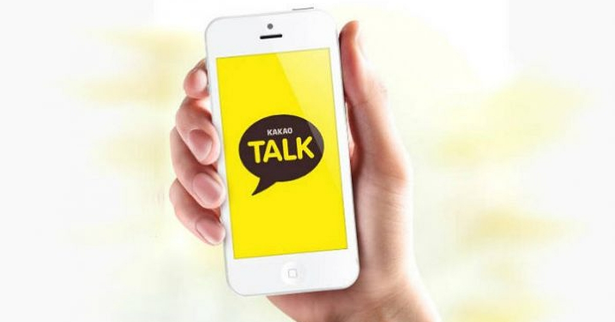 KakaoTalk Joins International Markets to expand Kakao Blockchain