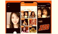 Download ZAO App for your iPhone and Android smartphone download zao app 3