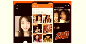 Download ZAO App for your iPhone and Android smartphone download zao app 9