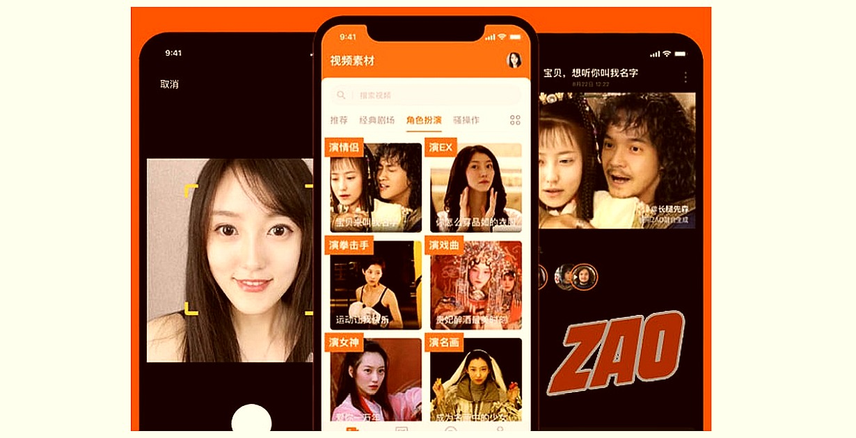Download ZAO App for your iPhone and Android smartphone